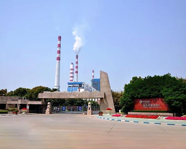 谏壁发电厂(中国)