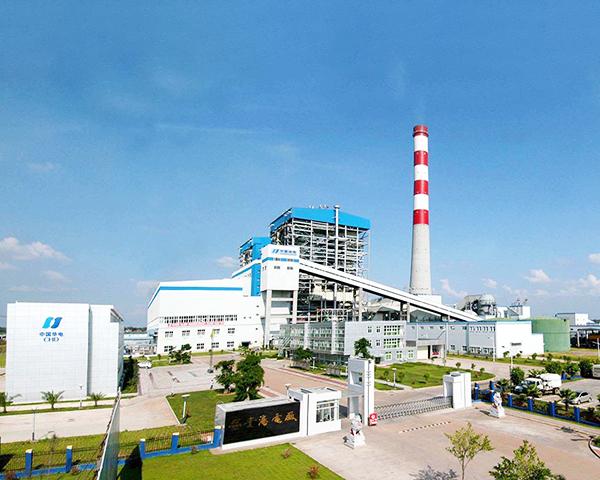 华电国际电力股份有限公司电厂