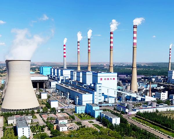 内蒙古大唐国际托克托发电有限责任公司