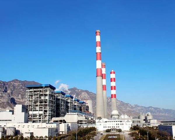 华能沁北发电有限责任公司