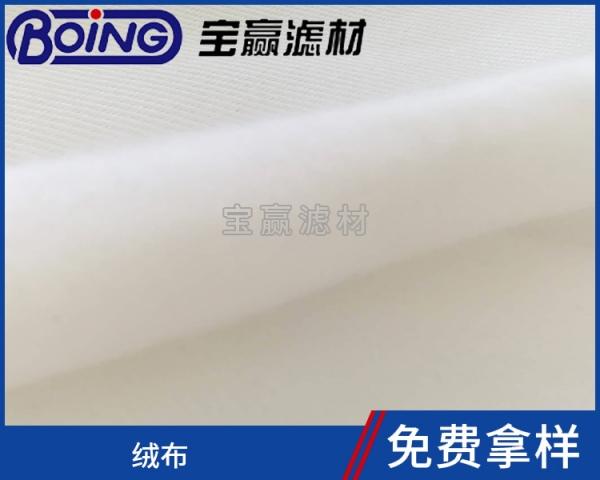 涤纶机织布